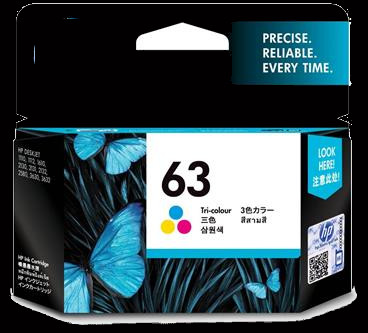 Are HP 63 And 65 Ink Cartridges Interchangeable
