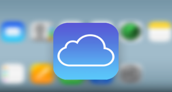 icloud account recovery delete data on the cloud